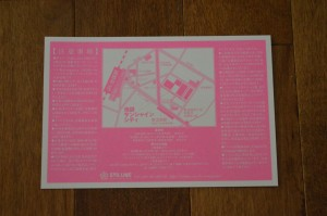 Sailor Moon La Reconquista Musical DVD - Insert 2