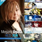 Megumi Ogata - the voice of Sailor Uranus at Anime Revolution