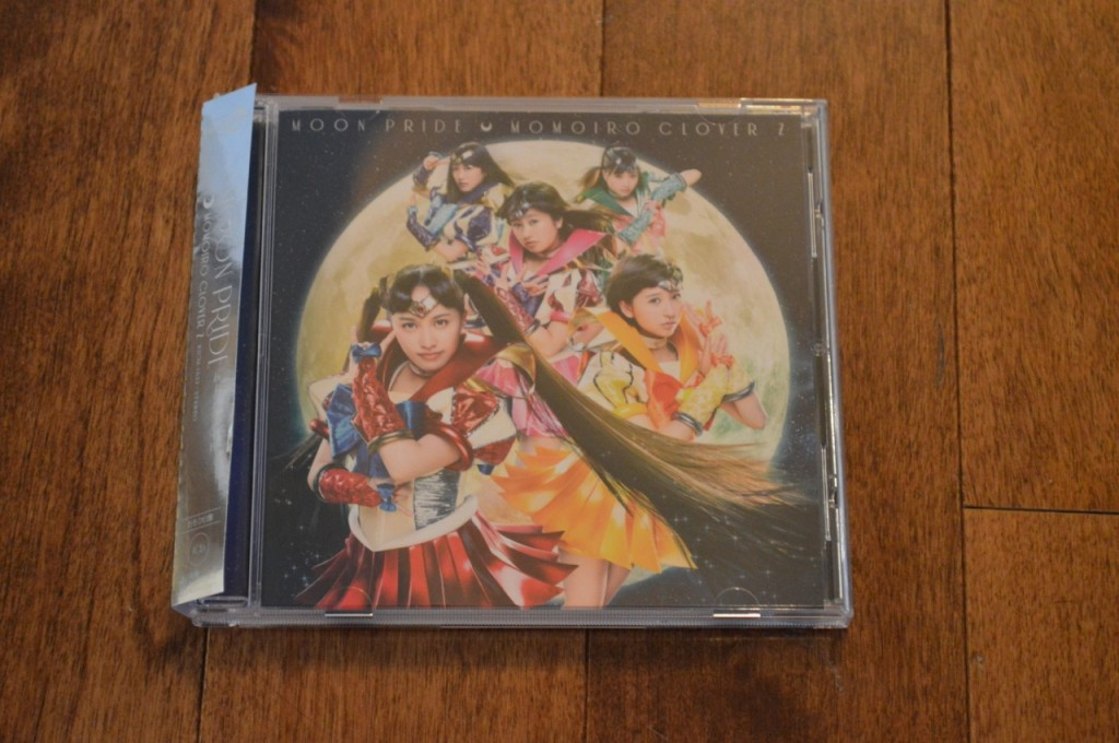 Moon Pride CD Single - CD Version