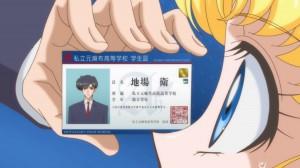 Sailor Moon Crystal Act 3, Rei - Mamoru Chiba's school ID