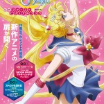 Sailor Moon Crystal visual book