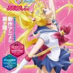 Sailor Moon Crystal visual book