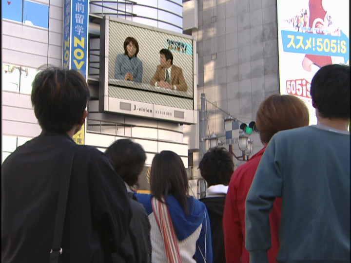 Live action Sailor Moon episode 9 - News broadcast looking for the Silver Crystal