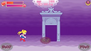 Pretty Guardian Sailor Dash - Door of Time