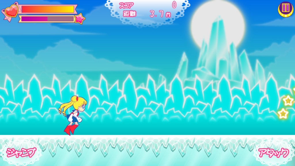 Pretty Guardian Sailor Dash - Gameplay