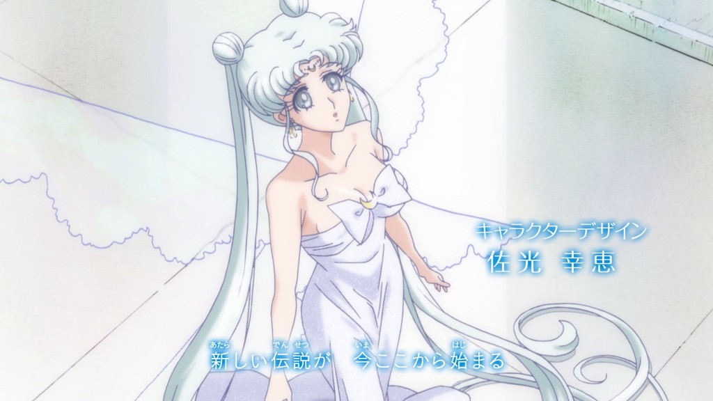 Sailor Moon intro - Queen Serenity with white hair