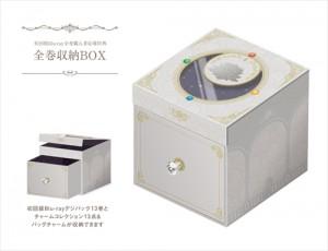 Sailor Moon Crystal Blu-Ray Music Box