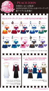 Sailor Moon lingerie and dresses