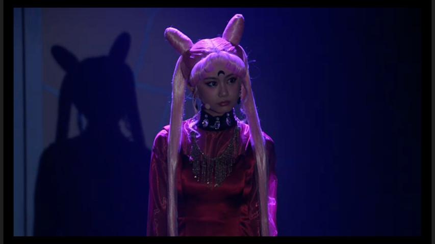 Sailor Moon Petite Étrangère musical - Black Lady