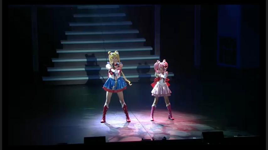 Sailor Moon Petite Étrangère musical - Sailor Moon and Sailor Chibi Moon