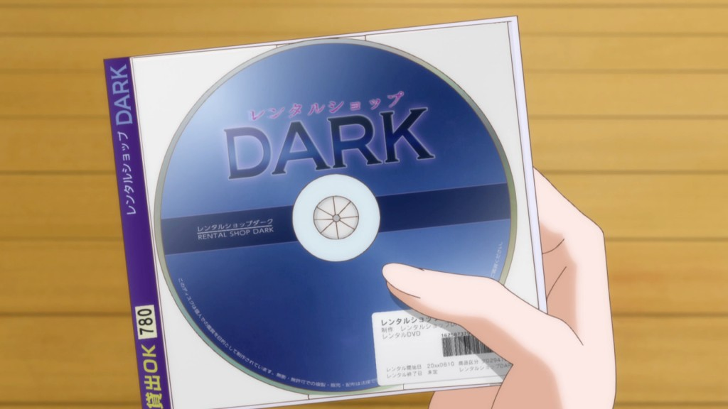 Sailor Moon Crystal Act 7 - A DVD