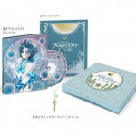 Sailor Moon Crystal Blu-Ray vol. 2 Deluxe Limited Edition box