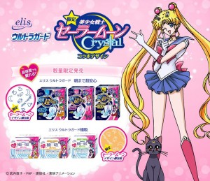 Sailor Moon Crystal saniatory napkins