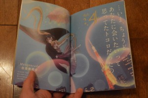 Sailor Moon Crystal Deluxe Limited Edition Blu-Ray vol. 2 - Book - Act 4 - Masquerade Dance Party