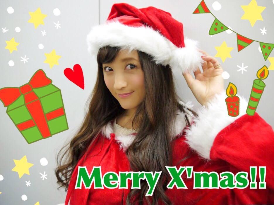 Ayaka Kamatsu - Merry Christamas