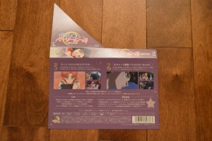 Sailor Moon Crystal Blu-Ray vol. 3 Deluxe Edition - Spine