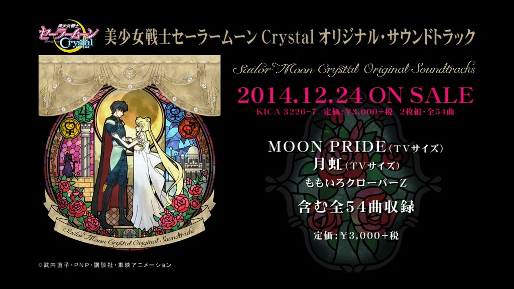 Sailor Moon Crystal Original Soundtracks Video