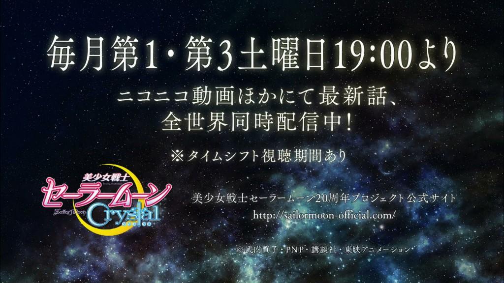 Sailor Moon Crystal season 2 trailer - New episodes January 3rd