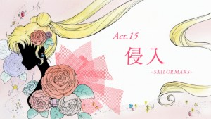 Sailor Moon Crystal Act 15 -Infiltration - Sailor Mars