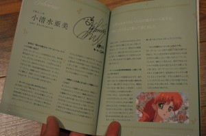 Sailor Moon Crystal Blu-Ray vol. 4 - Booklet - Page 10 and 11 - Interview with the voice of Sailor Jupiter