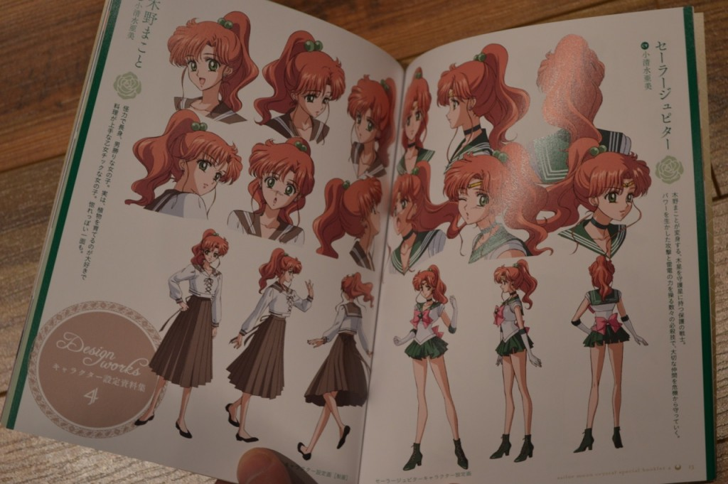 Sailor Moon Crystal Blu-Ray vol. 4 - Booklet - Page 12 and 13 - Sailor Jupiter designs