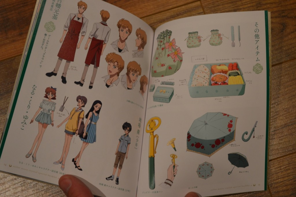 Sailor Moon Crystal Blu-Ray vol. 4 - Booklet - Page 14 and 15 - Character designs