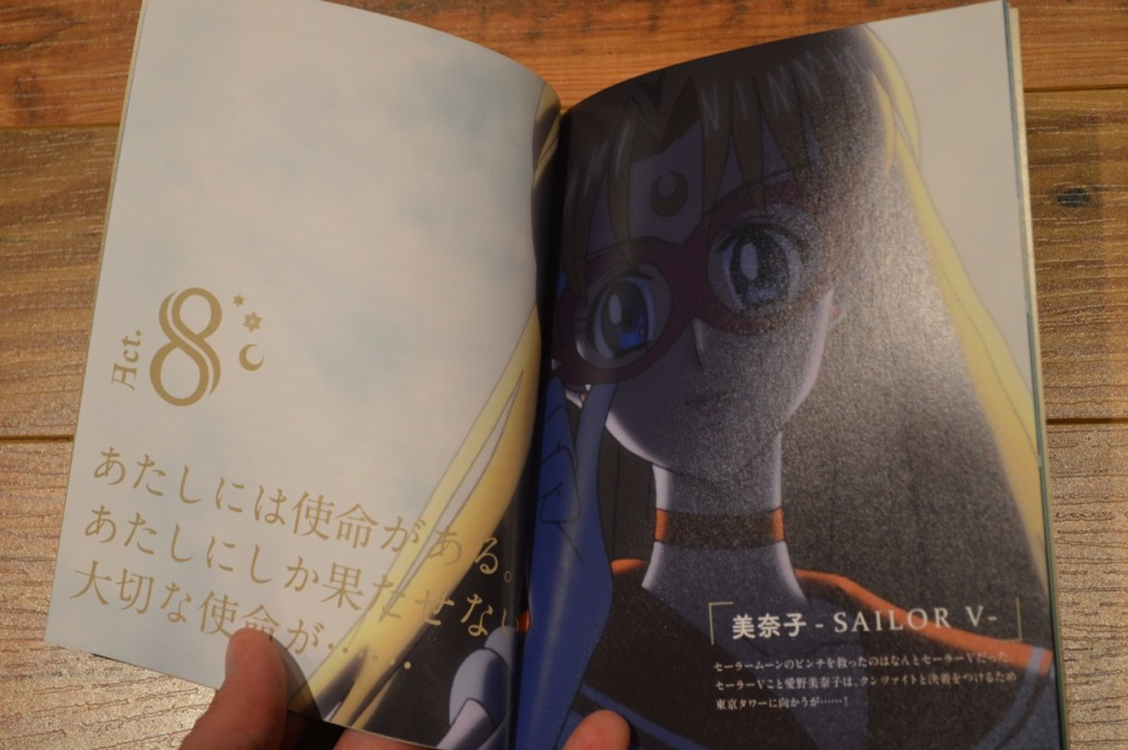 Sailor Moon Crystal Blu-Ray vol. 4 - Booklet - Page 6 and 7 - Act 8 summary