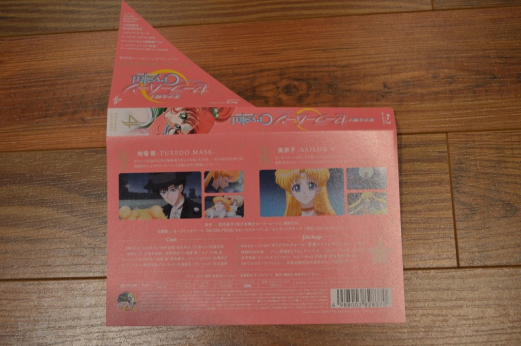 Sailor Moon Crystal Blu-Ray vol. 4 - Spine