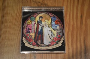Sailor Moon Crystal Original Soundtracks - Cover