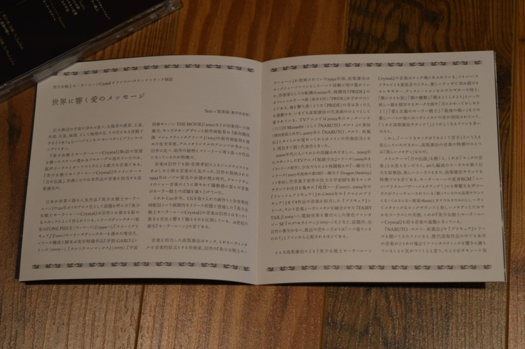 Sailor Moon Crystal Original Soundtracks - Insert pages 3 and 4