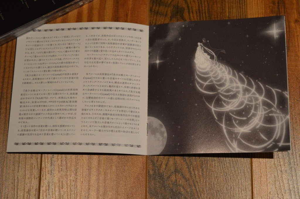 Sailor Moon Crystal Original Soundtracks - Insert pages 5 and 6