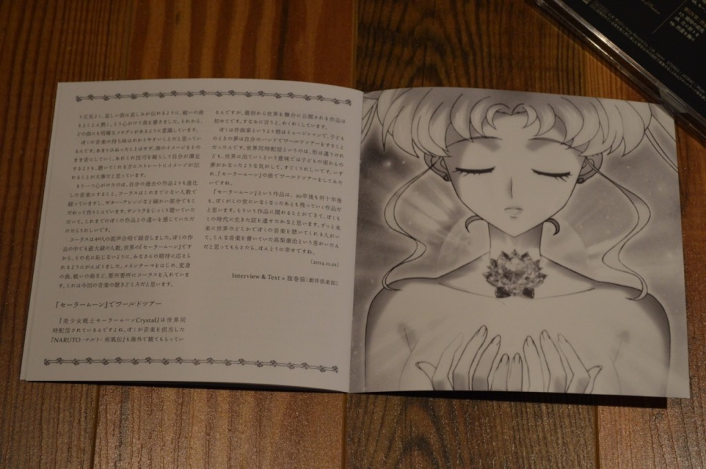 Sailor Moon Crystal Original Soundtracks - Insert pages 9 and 10