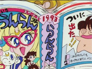 Sailor Moon R episode 70 - Usagi reading a Sailor V manga