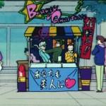 Sailor Moon R episode 72 - The Ayakashi Sisters' Beauty Quartette
