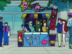 Sailor Moon R episode 72 - The Ayakashi Sisters' Beauty Quartette