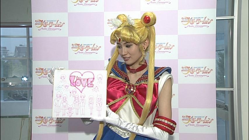 Pretty Guardian Sailor Moon Petite Étrangère DVD - Special Features - Autograph cards
