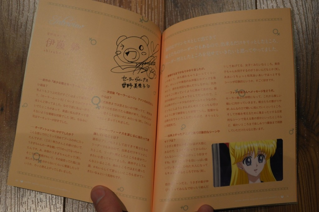 Sailor Moon Crystal Blu-Ray Vol. 5 - Booklet - Pages 10 and 11