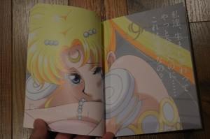 Sailor Moon Crystal Blu-Ray Vol. 5 - Booklet - Pages 2 and 3