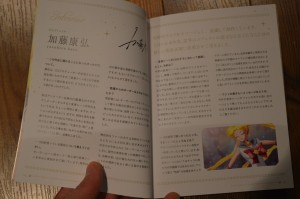 Sailor Moon Crystal Blu-Ray Vol. 5 - Booklet - Pages 4 and 5