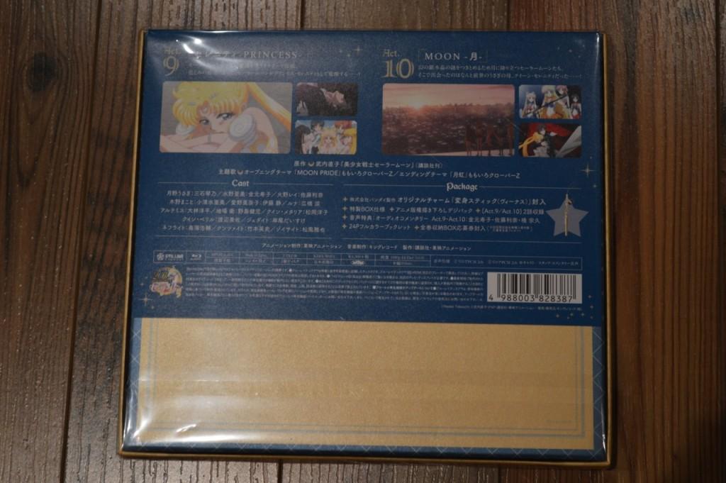 Sailor Moon Crystal Blu-Ray Vol. 5 - Back