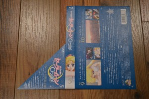 Sailor Moon Crystal Blu-Ray Vol. 5 - Spine