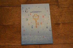 Pretty Guardian Sailor Moon Petite Étrangère DVD - Booklet - Back cover