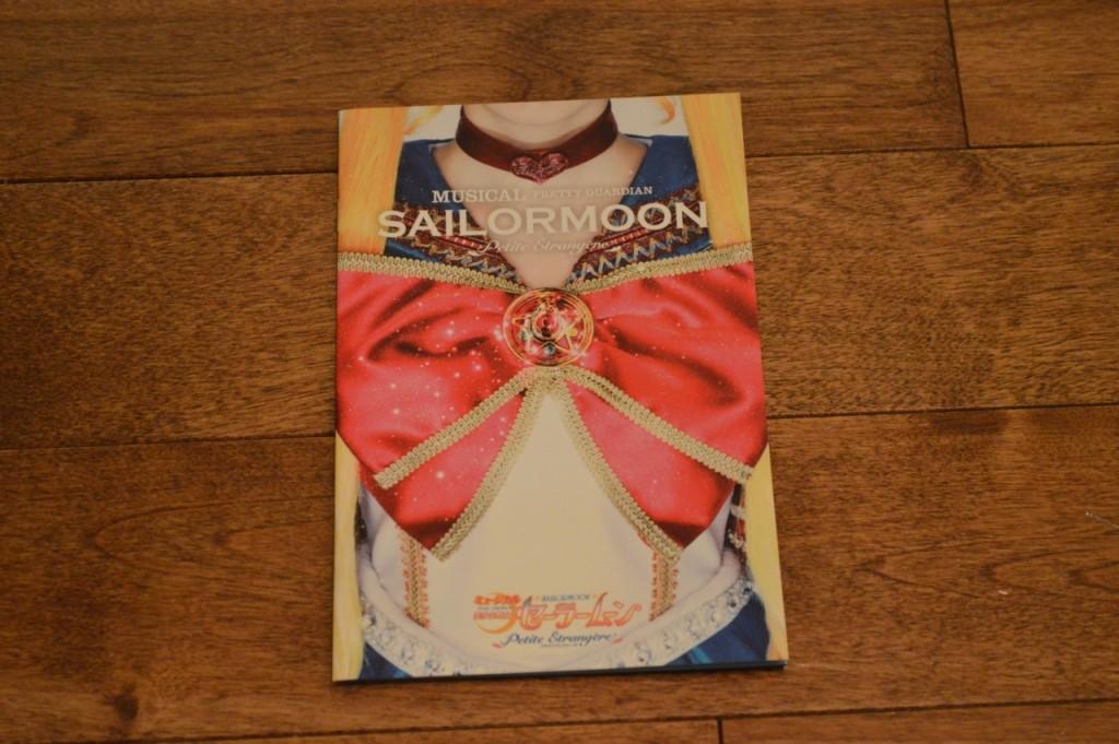 Pretty Guardian Sailor Moon Petite Étrangère DVD - Booklet - Cover