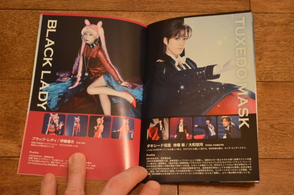 Pretty Guardian Sailor Moon Petite Étrangère DVD - Booklet - Page 11 and 12