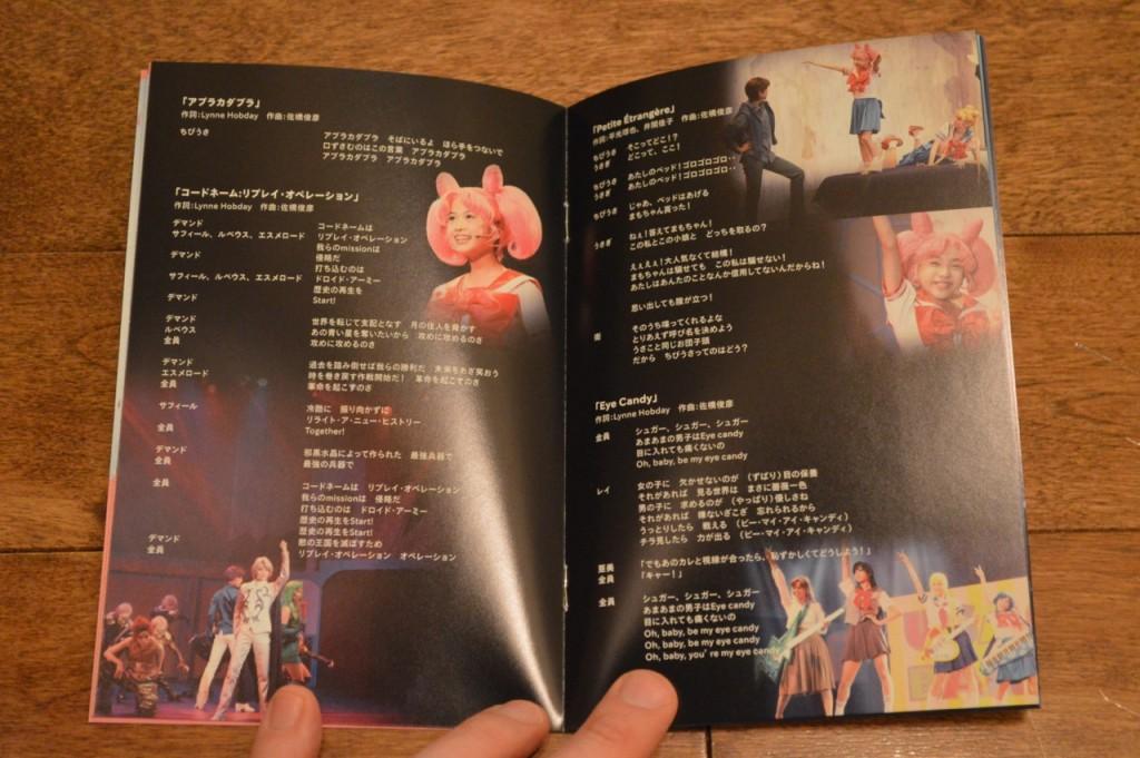 Pretty Guardian Sailor Moon Petite Étrangère DVD - Booklet - Page 13 and 14
