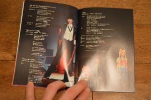Pretty Guardian Sailor Moon Petite Étrangère DVD - Booklet - Page 15 and 16