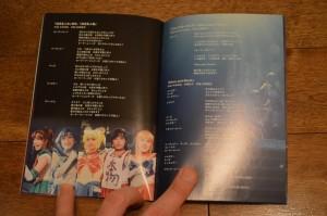 Pretty Guardian Sailor Moon Petite Étrangère DVD - Booklet - Page 17 and 18