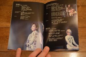 Pretty Guardian Sailor Moon Petite Étrangère DVD - Booklet - Page 19 and 20