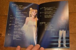 Pretty Guardian Sailor Moon Petite Étrangère DVD - Booklet - Page 21 and 22
