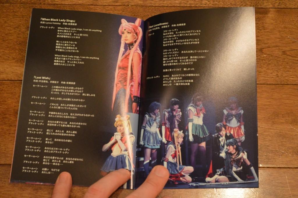 Pretty Guardian Sailor Moon Petite Étrangère DVD - Booklet - Page 23 and 24